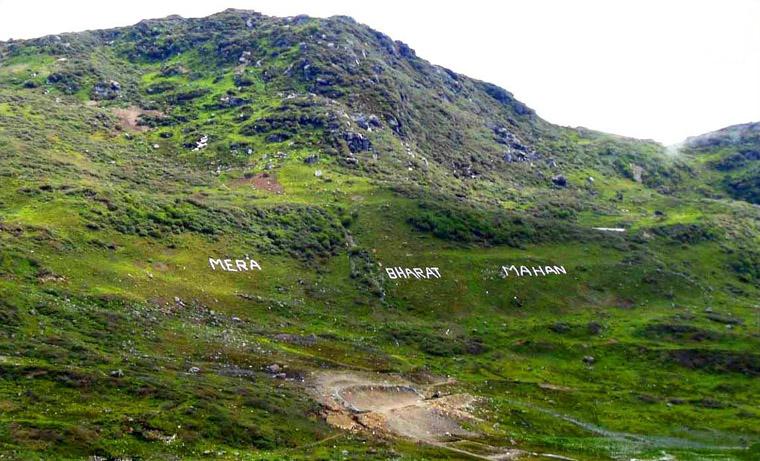Mera-Bharat-Mahan-Hill-Nathula-Pass